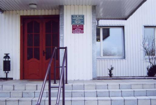Больница имени семашко города орши